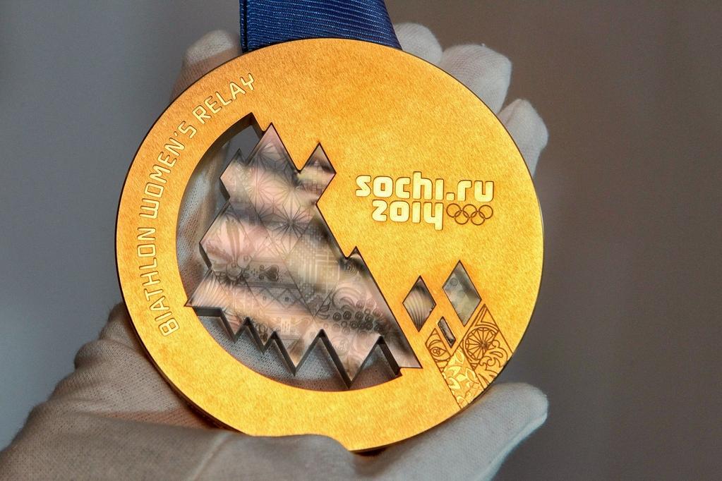 Золотая олимпийская медаль