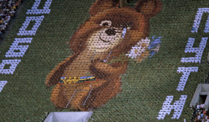 Плачущий олимпийский мишка