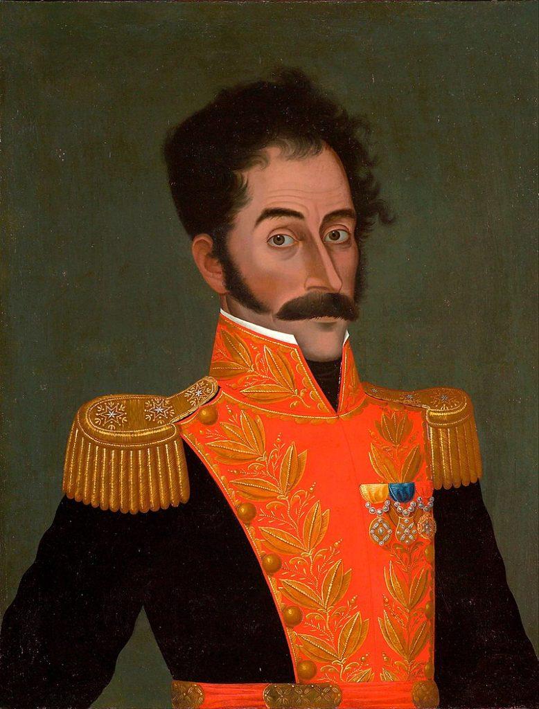 Симон Боливар