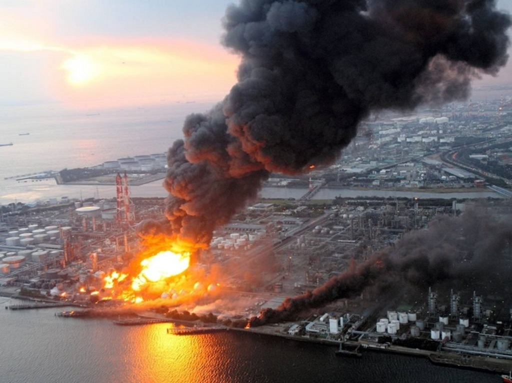 Япония. Фукусима