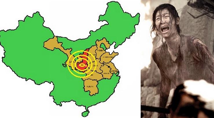 Самое смертоносное землетрясение за всю историю человечества