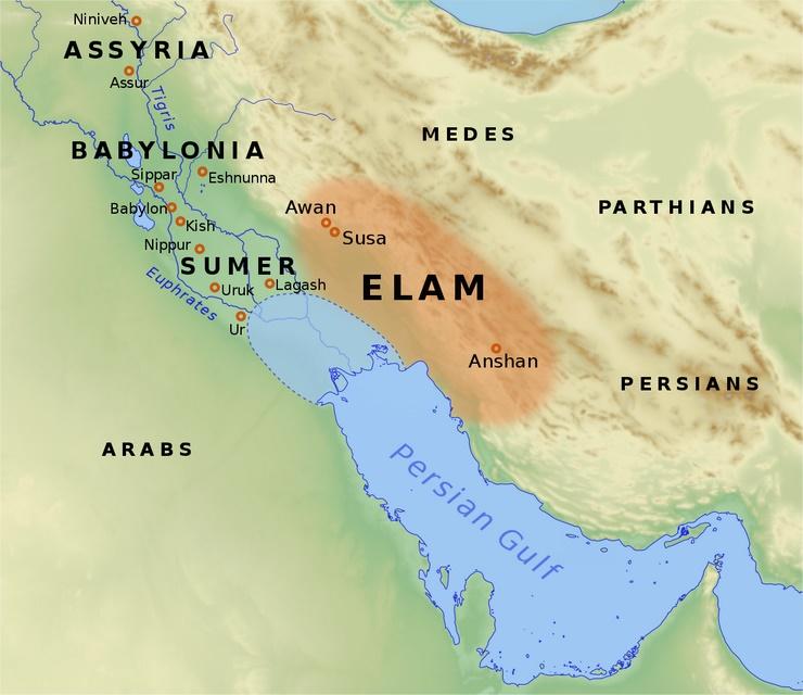 Элам Иран