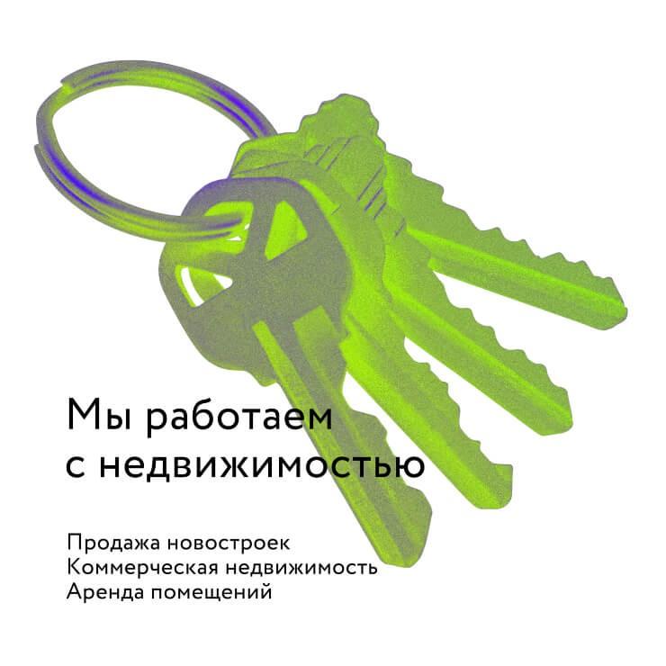 Изображение проекта