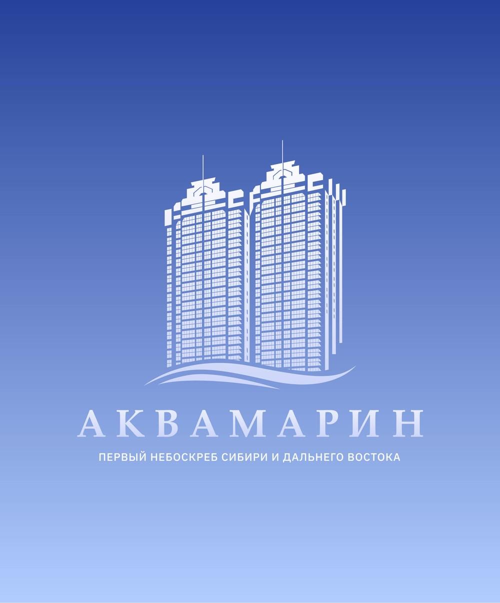 Project of Логотип для ЖК «Аквамарин»