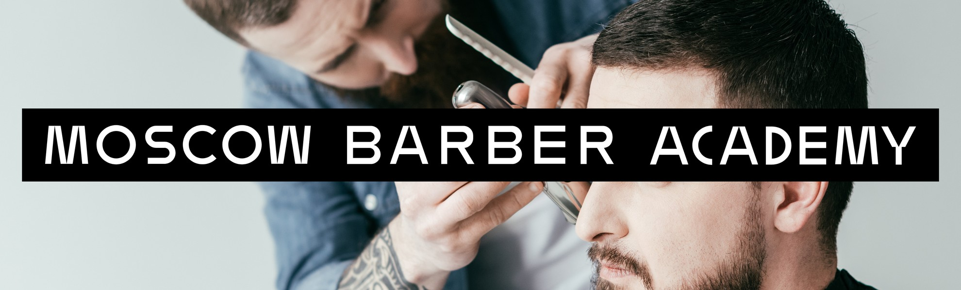 Project for Moscow Barber Academy