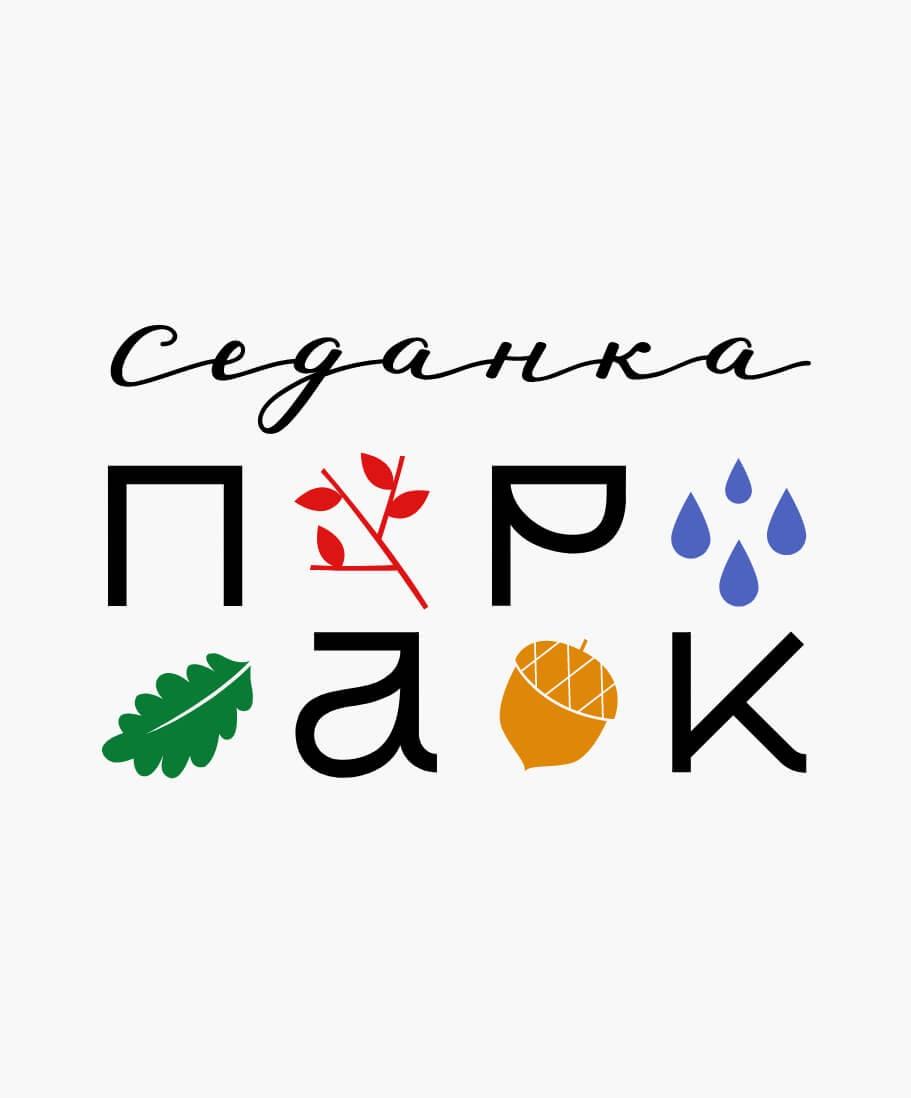 Project of Центр семейного отдыха «Седанка Парк»