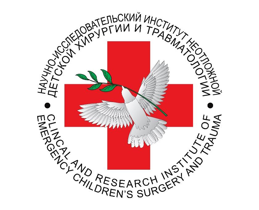 НИИ неотложной детской хирургии и травматологии Департамента здравоохранения Москвы