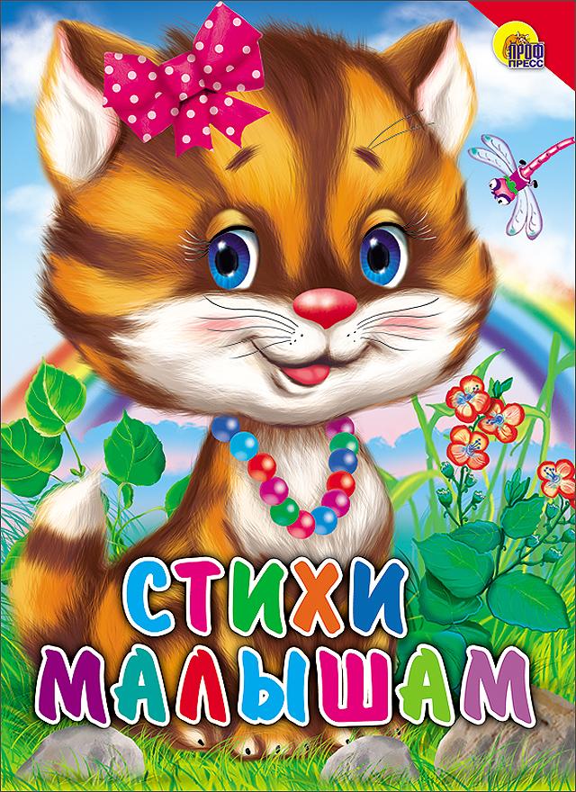 Новым годом, картинка с надписью стихи для детей