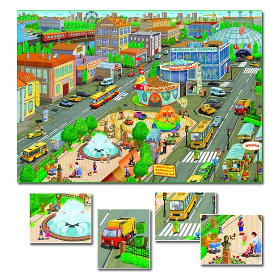 Картинки улица города для детей дошкольного возраста, открытки добрым
