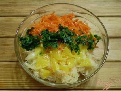 В квашенную капусту добавляем апельсин, морковь по-корейски, зелень, специи по вкусу.