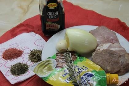 Для начала приготовления нам нужно очистить овощи и подготовить остальные ингредиенты.