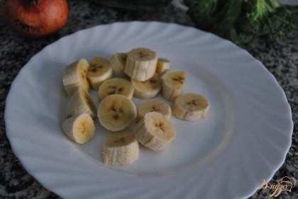 Очистить и нарезать банан
