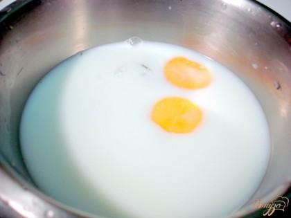 Наливаем молоко и добавляем в него яйца, сахар, соль. Разбалтываем.