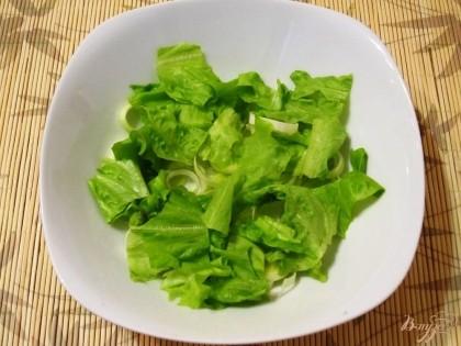 Салат вымыть, порвать небольшими кусочками, выложить в салатник.