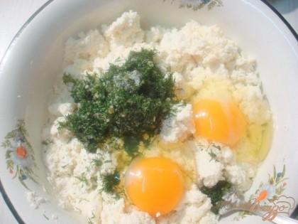 Добавляю яйца, желательно домашние с ярко выраженным цветом желтка. Паприку, которая придаст сырничкам пикантность. Чили, который придаст остроту. Соль. Укроп.