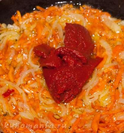 В зажарку добавить томатную пасту, перемешать.