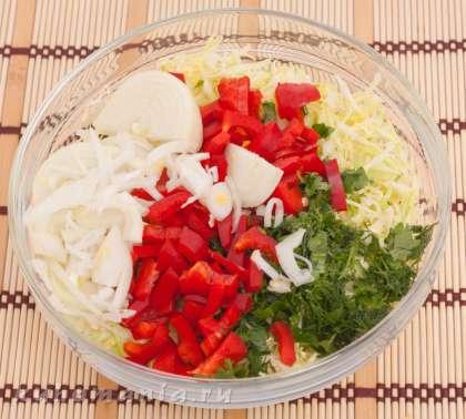 В миске смешать оставшийся лук, капусту, перец и зелень.