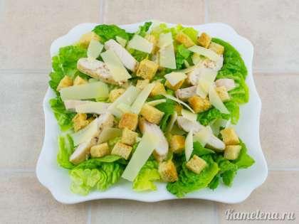 Сверху натереть пармезан овощным ножом на тонкие пластинки.