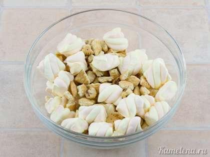 Печенье поломать небольшими кусочками. Если орехи крупные – также порезать кусочками (я положила фундук целиком). Печенье, орехи, маршмеллоу положить в одну емкость.