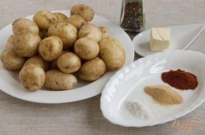 Молодой картофель нужно подобрать одинаковый по размеру, чтобы он приготовился равномерно. Гранулированный чеснок все-таки предпочтительнее обычного, свежего - вкус получается в принципе разный, с гранулированным как-то элегантнее.