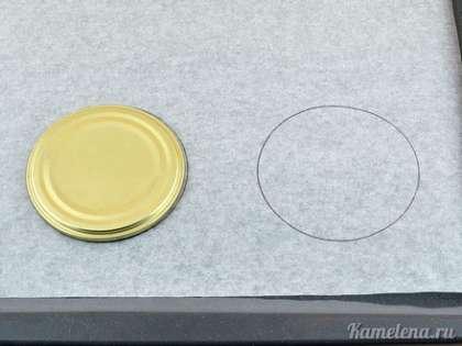 На листе пекарской бумаги нарисовать круги диаметром 8-9 см. Я обвела обычную железную крышку, она как раз 9 см. Затем лист перевернуть на другую сторону, круги должны просвечиваться.