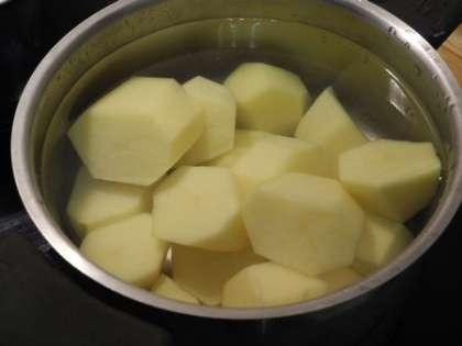 Картофель почистить и отварить в соленой воде