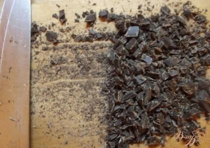 Главное правильно выбрать черный шоколад чтобы он растопился равномерно. Для этих целей нужно брать черный шоколад с содержанием какао не менее 70% и абсолютно без добавок. Черный шоколад мелко порубите, можно даже перемолоть в блендере.