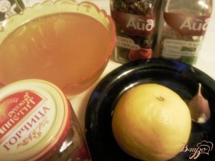 Готовим маринад из 1 чайной ложки меда,1 ч.л. горчицы, 1 стол.л. растит. масла, зубчика чеснока,1 стол.л. лимонного сока и специй.