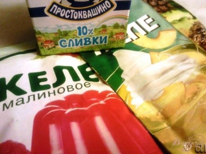 Нам потребуется фруктовое желе в пачке,сливки,ягоды и миксер.