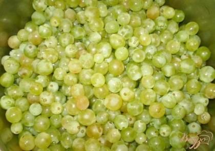 Виноградинки отделить от веточек.