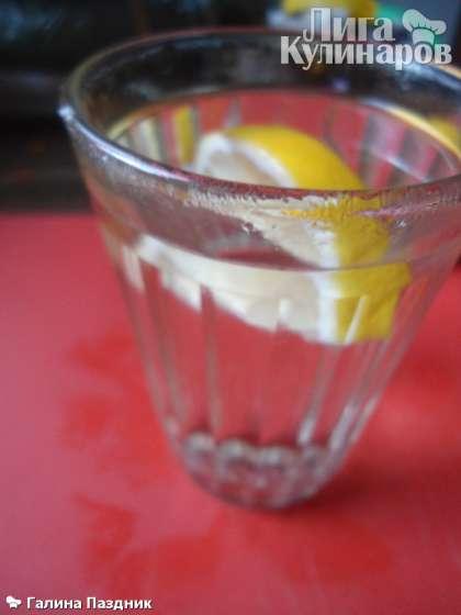 В стакан с кипятком положить дольку лимона .