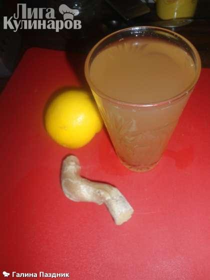 Имбирный напиток пьют перед едой.
