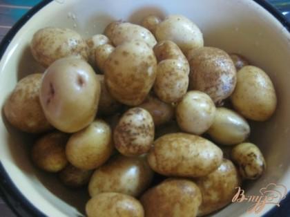 Картофель вымыть губкой, чистить не нужно, так как он и так вкусный.