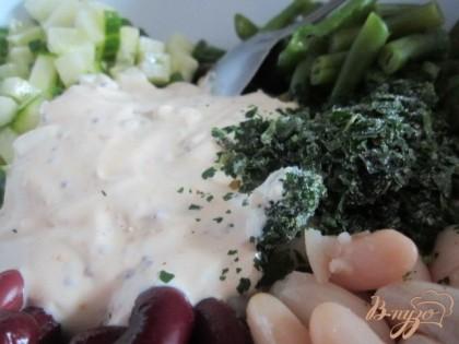 Заправить салат и добавить (по желанию) зелень кинзы.Перемешать , посолить и поперчить по вкусу.