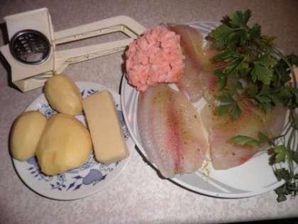 Подготовить рыбу, картошку, морковь, сыр и зелень