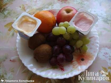 На фото набор для фруктового салата, который я брала. Фрукты можно менять в зависимости от того, что любите из фруктов больше.