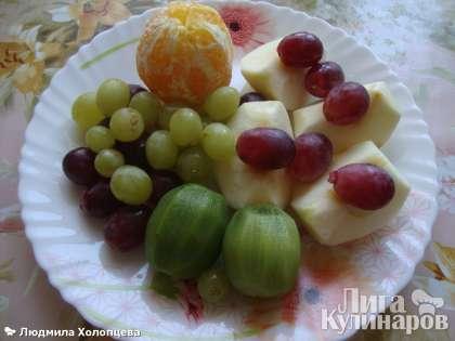 Очищаем яблоки, апельсины, киви, у винограда удаляем косточки