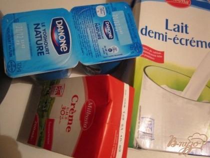 Начало процесса очень простое.. закипятить молоко и сливки,  остудить до 45°. Это очень важно. Затем добавть йогурты и сухое молоко. Все хорошо взбить венчиком.