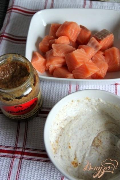 Лосось (у меня из заморочки, предварительно - разморозить) нарезать крупными кубиками. Для соуса смешать сметану и сладкую зернистую горчицу. В нескольких ст.л. этой смеси замариновать рыбу.