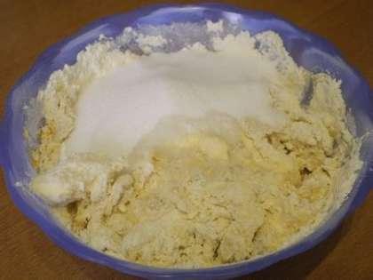 Добавить соду, погашенную уксусом и сахар