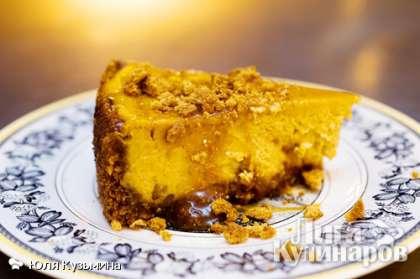 Готовый карамельный чизкейк можно украсить крошкой печенья.   Приятного аппетита!