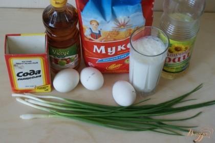 Подготовим необходимые ингредиенты.