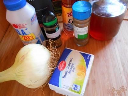 В идеале хорошо бы иметь красный крымский лук для этого блюда, тогда цвет у лукового мармелада будет понасыщеннее.