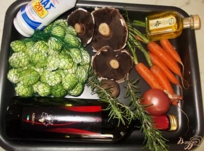 Овощи желательно подбирать так, чтобы время их приготовления было приблизительно одинаковым,иначе у вас могут некоторые овощи развалиться, а другие еще будут сырыми.