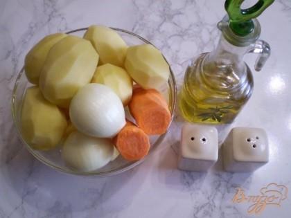 Подготовим все овощи, очистим и вымоем.