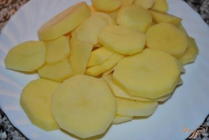 Картофель очистить, нарезать кольцами