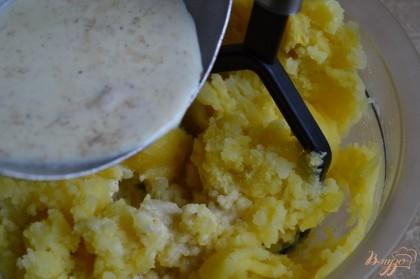 Горячий картофель давим толкушкой и вливаем постепенно горячие сливки.Соль добавляем в конце по вкусу.