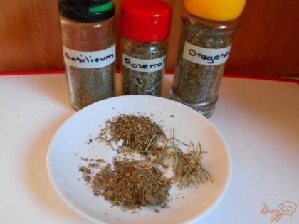 Я для этого гарнира использую мои самые любимые травки: орегано, базилик и розмарин. Вы можете использовать свои специи.