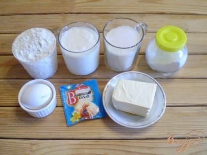 Приготовим продукты. Ванильный сахар можно заменить щепоткой ванилина или экстрактом. Маргарин нужно достать из холодильника заранее, чтобы он полностью размягчился.