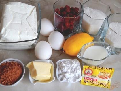 Для приготовления сырника нам понадобятся: творог, яйца, ванилин, сахар, цедра лимона, крахмал, вишня вяленая.Для приготовления глазури нам понадобится:сливочное масло, сахар, молоко, какао порошок.